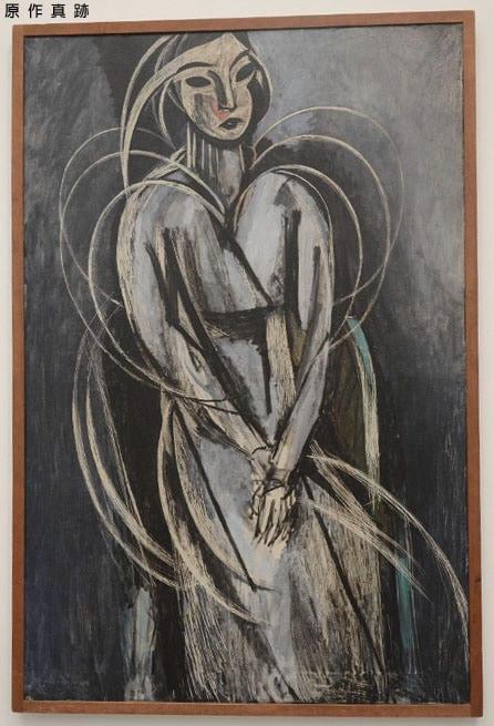 伊馮蘭茨貝格肖像 Portrait of Yvonne Landsberg-原作真跡
