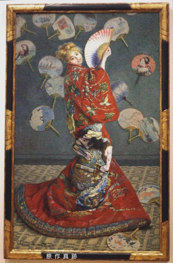 日本女人-原作真跡