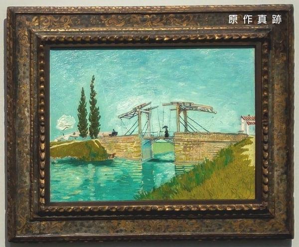 阿爾附近的吊橋-原作真跡