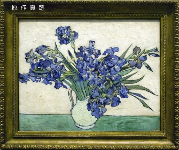 花瓶裡的紫色鳶尾花-原作真跡