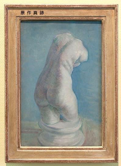 女人軀幹的石膏像-原作真跡
