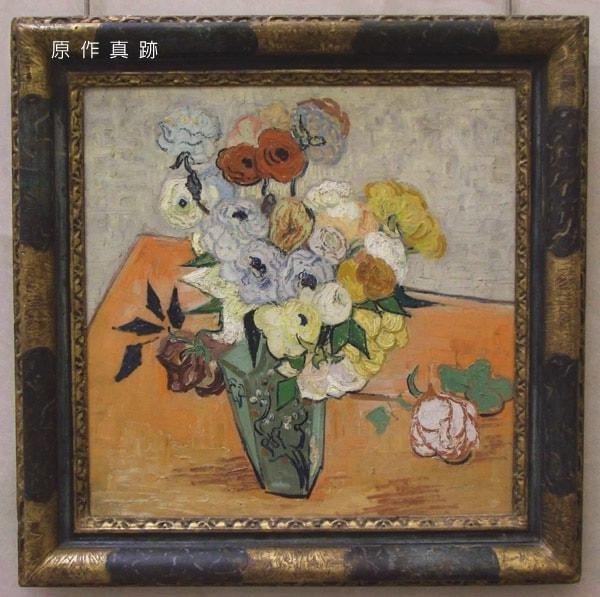 日本花瓶中的玫瑰花-原作真跡